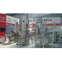 Wholesale Industrial Food Production Machines For WDG Water Dispersible Granules from china suppliers