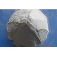 Wholesale white powder Metal Treatment Chemicals from china suppliers