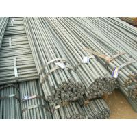 Wholesale Hot Rolled Reinforcing Deformed Steel Bar 12mm - 25mm For Building And Bridge from china suppliers