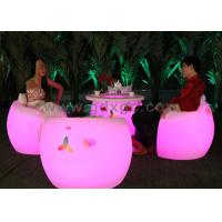 Wholesale Environmental LED Lighting Furniture Bar Chairs White Purple Red from china suppliers