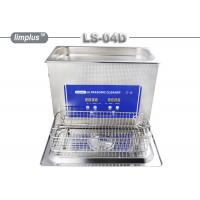 Wholesale 4.5 Liter Table Top Ultrasonic Cleaner For Guns Cartridges Cleaning With Basket from china suppliers