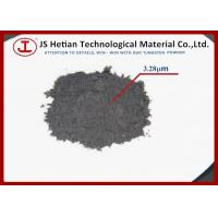 Wholesale 3.28 micron Tungsten Powder with 99.95% wolfram content , AD: 3.30 g / cm3 from china suppliers