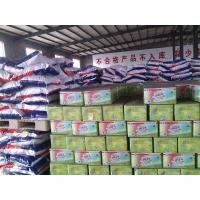 Wholesale best quality carton laundry detergent/tide detergent powder used for hand&washing machine from china suppliers