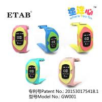 Made in China Kids watch with GPS tracking_GW001