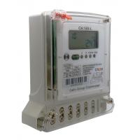 Wholesale Ultrasonic Welded Electricity Prepaid Meters Terminal Cover Smart Electric Meters from china suppliers