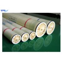Buy cheap Industrial Reverse Osmosis Membrane Consumables for Water Treatment System from wholesalers