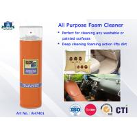 Wholesale Multi Purpose Household Cleaner Foam Cleaners for House Room Cleaning Products from china suppliers