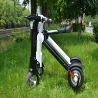 Buy cheap Popular K Style Electric Foldable Bicycle with Motorized Brake and bluetooth from wholesalers