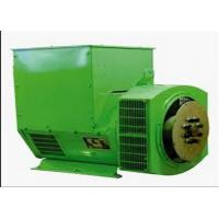 Wholesale 1 Phase Brushless Diesel AC Generator 30 Kilowatt  30kva Synchronous from china suppliers