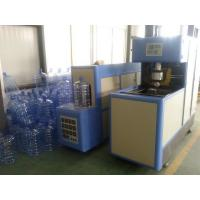 Wholesale 4 Cavity Mineral Water Injection Blow Molding Machine PLC Control Easy Operation from china suppliers