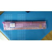 Quality Panasonic smt parts Panasonic sizes  370 x 40 x 0.2 mm blade (N510057289AA) for sale