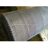 Wholesale Stainless steel square wire mesh Galvanized Square Wire Mesh  made in China from china suppliers