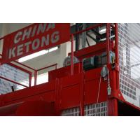 Quality Double Cage Construction Material Hoist Lifting Equipment 36 M / Min 60HZ Ketong SC200 200TD for sale