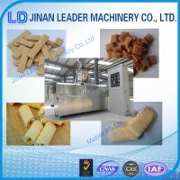 Buy cheap Core filling snack processing machine Inflating Rice Cereal Food Machine from wholesalers