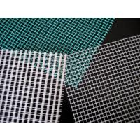 Wholesale GRC reinforced woven mesh fabric alkali resistant fiberglass mesh cloth from china suppliers
