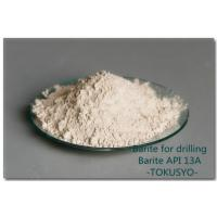 Quality 4.2 SG Mineral Barite Grey To White Barite Ore / Lump For Oil Mining for sale