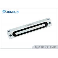 Wholesale Access Control Mini Magnetic Cabinet Lock / Child Proof Door Locks from china suppliers
