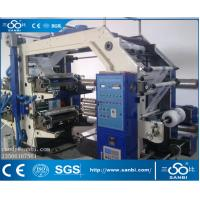 Wholesale 4 Color Multicolor Printing Machine To Printed Plastic Film Paper Foil Opp Goods from china suppliers