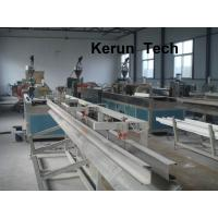 Wholesale Outdoor Decoration WPC Decking Wood Plastic Composite Production Line from china suppliers
