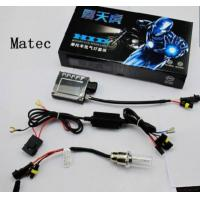 Wholesale Mini Motorcycle Hid Xenon (mini G5) from china suppliers