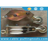 Wholesale Tower Erection Tools 1T Double Wheel Wire Rope Pulley Block Snatch Block from china suppliers
