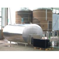 Wholesale Refrigerated Fresh Milk Cooling Tank  Horizontal Direct Cooling Tank 4℃ from china suppliers