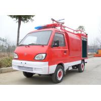 Wholesale Chang'an 0.5ton water tank fire truck from china suppliers