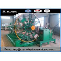 Buy cheap ISO Approved Wire Cage Welding Machine 150KVA Transformer Power from wholesalers