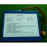 Wholesale 60V 2.4Ah  Rechargeable Electric Unicycle Battery Packs OEM can be customised from china suppliers