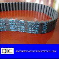 Wholesale Power Transmission Auto V Belt , type AV10 AV13 AV15 AV17 AV20 2AV10 2AV13 2AV15 from china suppliers