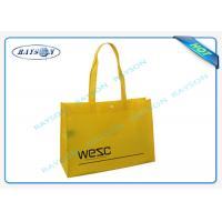 Buy cheap full sewing shoulder customer logo printing with cross stiching handle and bottom gussects from wholesalers