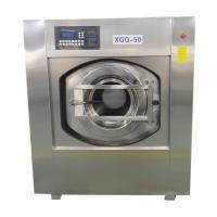 B C Washer Extractor ~ Clothes washer extractor hotel laundry machines