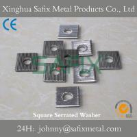 Buy cheap Square Washer/ Serrated Washer/ Serration Washer/ Marble Fixing System For Stone Cladding from wholesalers