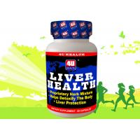 Wholesale Digestion supplements Liver Detox Liver detoxificationSilymarin Silybum marianum from china suppliers
