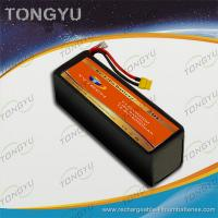Wholesale Waterproof UAV LiPo 14.8V 16000mAh RC Battery Pack 20C from china suppliers