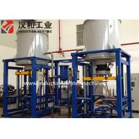Wholesale High Temperature Vacuum Furnace , Atmosphere Gas Pressure Sintering Furnace For Copper Sinterin from china suppliers