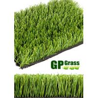 Wholesale Monofilament Soccer Synthetic Grass from china suppliers