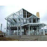 Wholesale Light Steel Villa Design And Fabrication Based On Various Standards from china suppliers