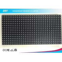 Wholesale 32 X 16 pixels P8 SMD 3535 Outdoor LED Display Module , IP65 Waterproof Led Module from china suppliers