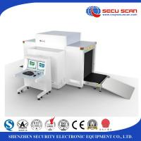 Wholesale Dual view Luggage X Ray Machine AT100100D with big tunnel size from china suppliers