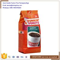 Buy cheap China Wholesale Market Best Selling Resealable Aluminum Foil Coffee Tea Bags from wholesalers