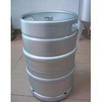 Buy cheap 50L DIN beer keg for hand craft beer brewing brewery, beer and cider use from wholesalers