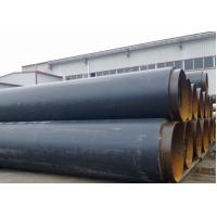 Wholesale ASTM A106 B , C Black Insulated Steel Pipe For Electric Power , Large Diameter from china suppliers