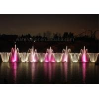 Wholesale Lake / Park Outdoor Water Fountain Changeable Colorful Led Lighting For Fountain Show from china suppliers