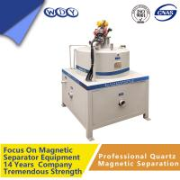 Wholesale Drum Type Wet Magnetic Separator Machine / Equipment High Efficiency from china suppliers