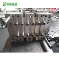China Effervescent Tablets And Milk Tablets Mould Extrusion Blow Molding Corrosion Resistance on sale