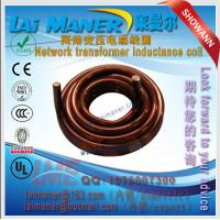 Wholesale Network transformer inductance coil from china suppliers