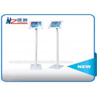Wholesale White Free Standing Kiosk With Touch Screen , Floor Standing Ipad Mini Pro Enclosure Kiosk Stand from china suppliers