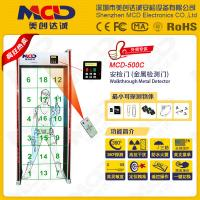 Wholesale High Sensitivity 18 Detection Zones Walkthrough Metal Detector from china suppliers