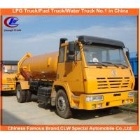 Wholesale Shacman Sewage Suction Truck 4*2 Shacman Sewage Suction Truck 151-250HP, HOT SALE! 10,000Liters sludge tqank truck from china suppliers